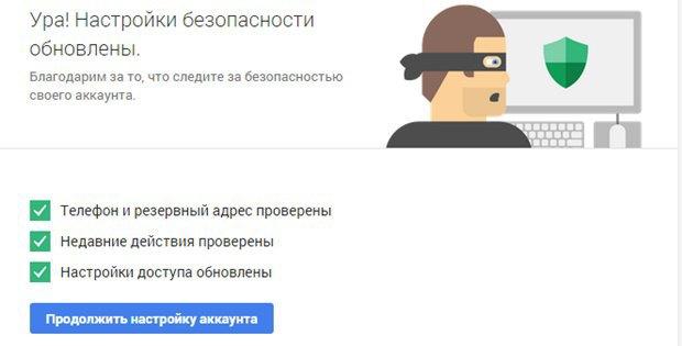 В Google внедрили функцию отслеживания устройств. Изображение № 2.