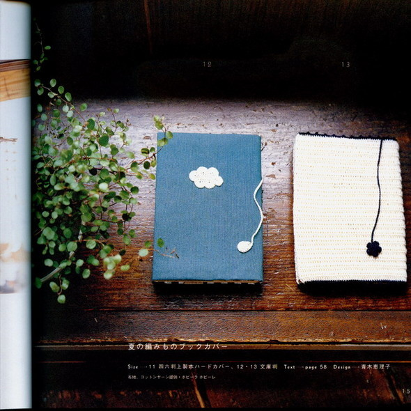 Книга для книг. Изображение № 16.