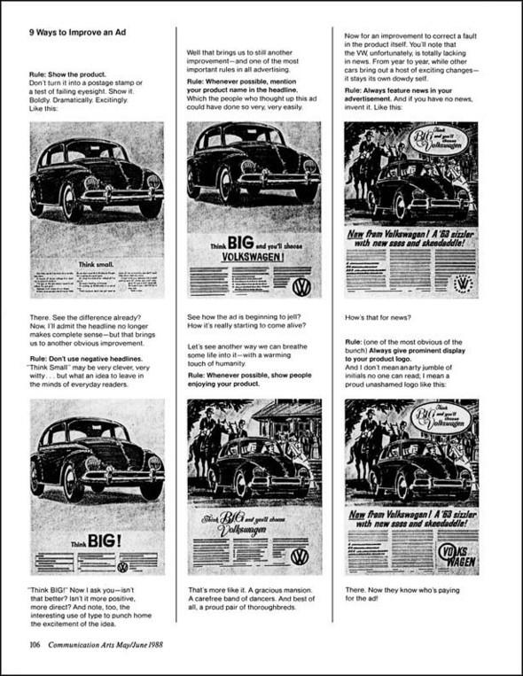 Правила разумной рекламы. Изображение № 3.