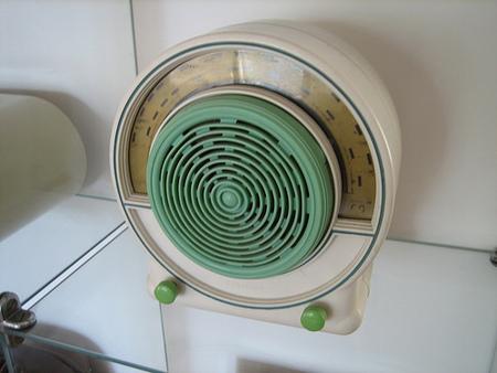 Radio Vintage. Изображение № 19.