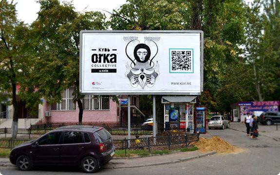 В Одессе появились АРТ борды!. Изображение № 7.
