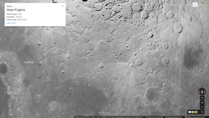 В Google Maps появились глобусы Луны и Марса. Изображение № 8.