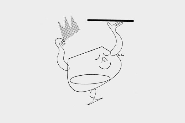 Paul Rand — дизайнер логотипов. Изображение № 23.