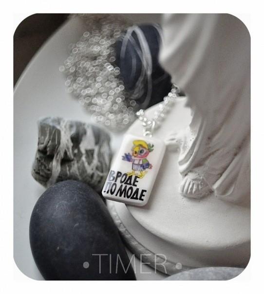 Изображение 12. TIMER.. Изображение № 12.