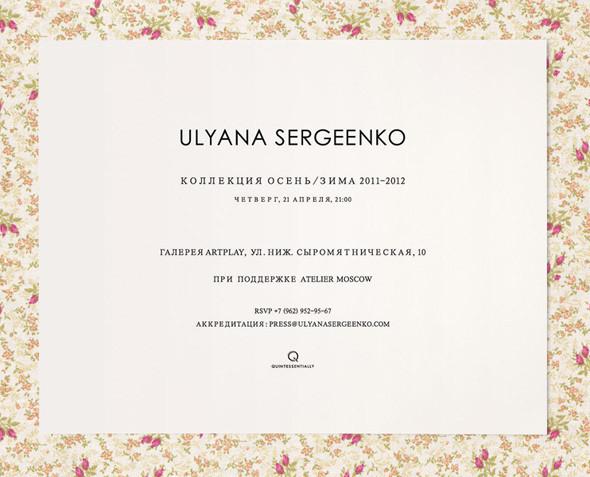 Пригласительный на показ Ulyana Sergeenko. Изображение № 9.