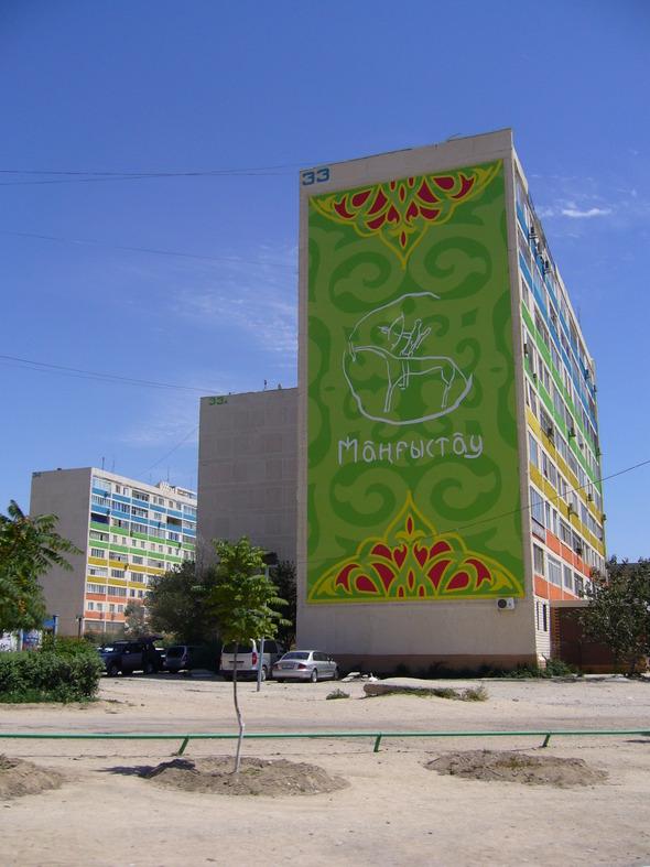 АКТАУ, республика Казахстан. Изображение № 8.