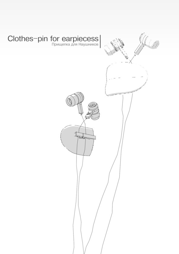 Clothes-pin for Earpicess. Изображение № 36.