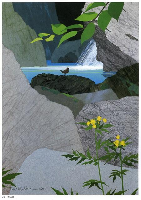 Масаясу Ушида – Япония ваппликации. Изображение №9.