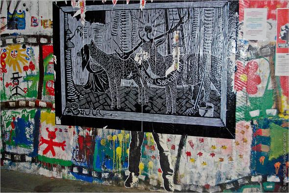 Стрит-арт и граффити Братиславы, Словакия. Изображение № 17.