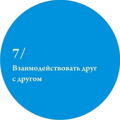 8 нововведений Москвы. Изображение № 9.