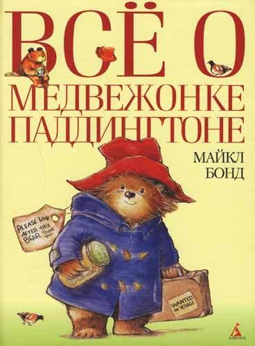 Настоящая книга. Изображение № 1.