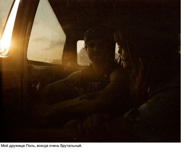 Фотограф – БэнПьер. Изображение № 52.