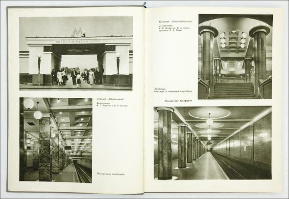 Изображение 1. Советский дизайн интерьера 50-х!.. Изображение № 2.