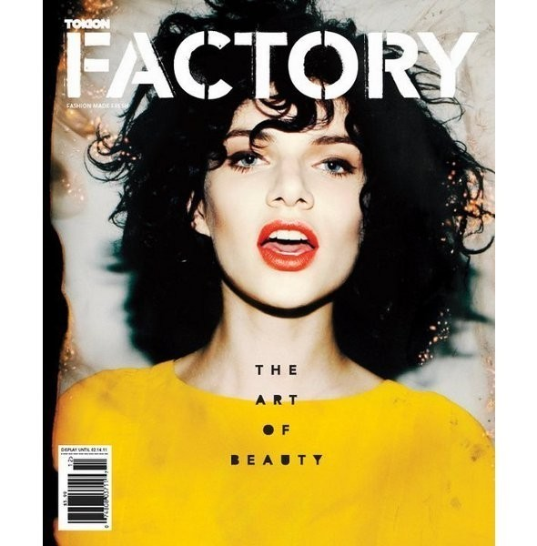 Новые обложки: Tokion Factory, Paper Planes и другие. Изображение № 1.