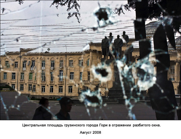 Фотограф – Максим Авдеев. Изображение №14.