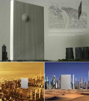 Старый новый Дубай. Изображение № 13.