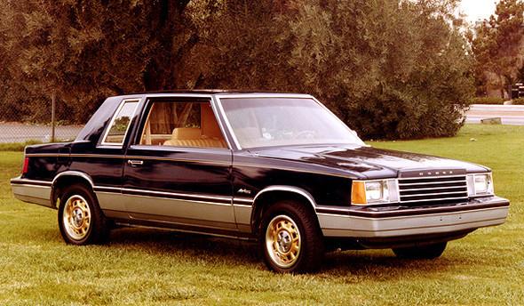 Эталон стиля и роскоши: Chrysler. Изображение № 13.