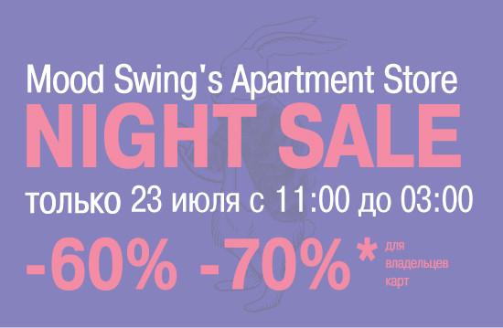 MoodSwings приглашает вас на Midnight Sale Weekend!. Изображение № 1.