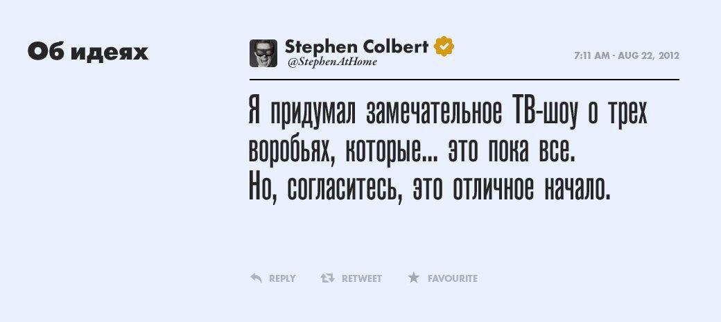 Стивен Кольбер, телеведущий . Изображение № 10.