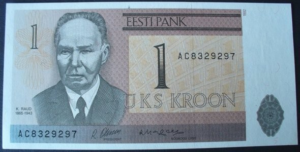 Изображение 16. Money World.. Изображение № 16.
