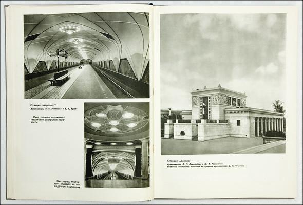 Изображение 14. Советский дизайн интерьера 50-х!.. Изображение № 15.