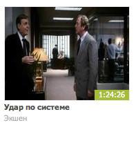 Интернет-кинотеатры: IVI.ru. Изображение № 8.