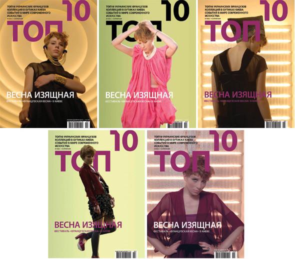 Fashion story сАлиной Орловой. Изображение № 9.