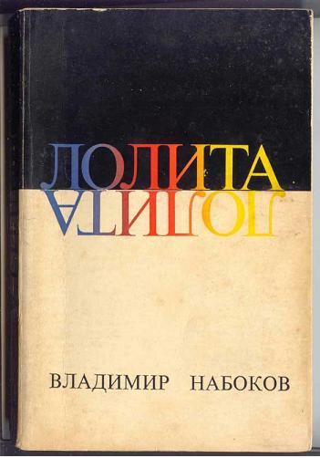 Переводчик, писатель, синестетик, энтомолог, шахматист. Изображение № 1.