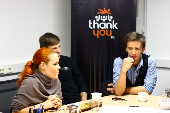 Фоторепортаж с музыкальной конференции ThankYou.ru. Изображение № 28.