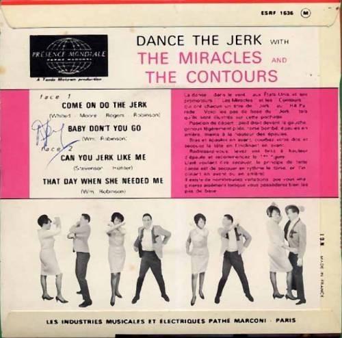 Танцы 60-х годов. Изображение № 3.