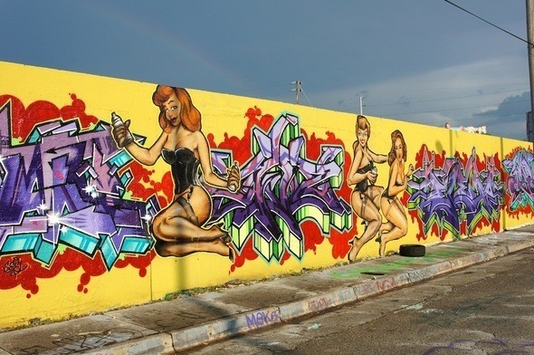 Изображение 49. Уличное Майами.. Изображение № 49.