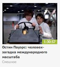 Интернет-кинотеатры: IVI.ru. Изображение № 4.