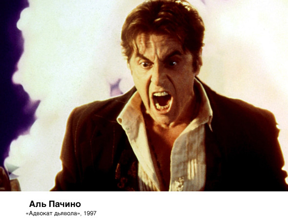 Хиро-э-вик: Дьявол. Изображение № 27.