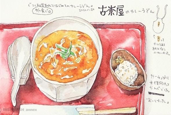 Изображение 1. Второй завтрак японской художницы.. Изображение № 12.