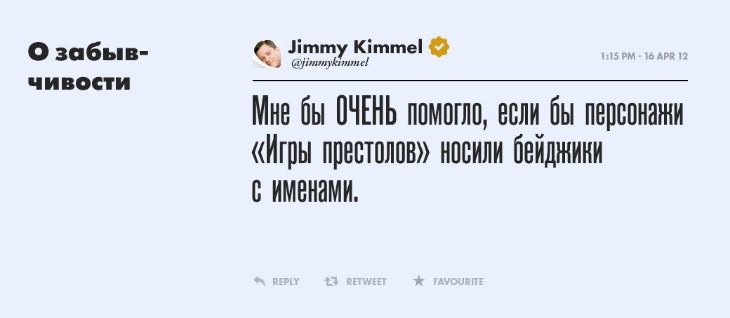 Джимми Киммел,  ведущий вечернего шоу. Изображение № 2.