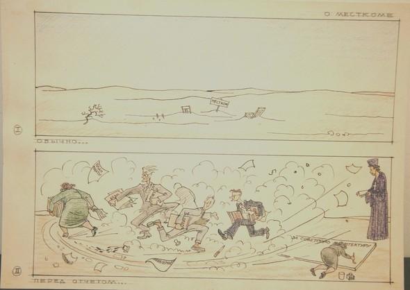 Советская карикатура НА ЗлоБу ДнЯ. Изображение № 8.