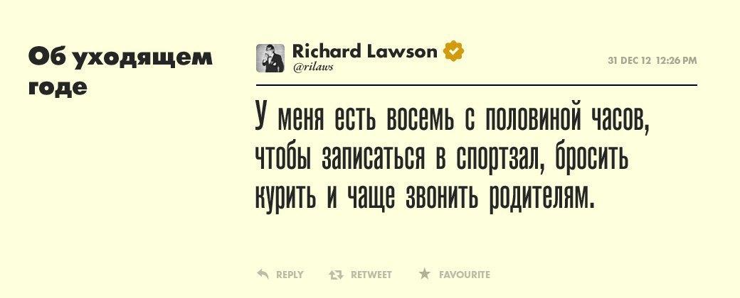 Ричард Лоусон, журналист и фанат телевидения. Изображение № 9.