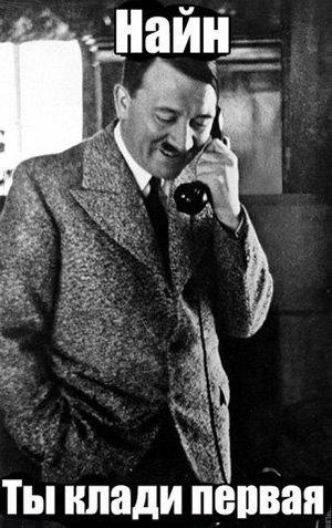 «Нашу страницу бы точно заблокировали за избыток Гитлера», — официальная страница Lenta.ru Вконтакте. Изображение № 3.