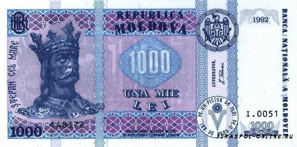 Изображение 8. Money World.. Изображение № 8.