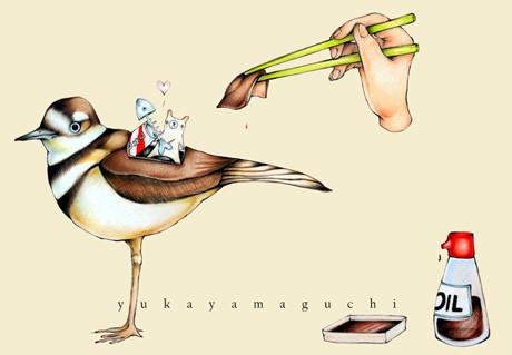 ЮкаЯмагучи. Изображение № 8.