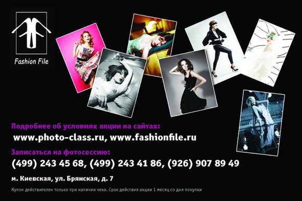 """АКЦИЯ отШоу-рума """"Fashion File"""". Изображение № 2."""