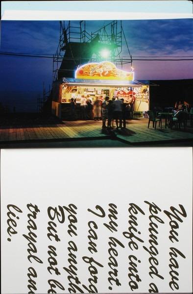 Клубная мания: 10 фотоальбомов о безумной ночной жизни . Изображение №91.