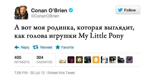 Конан О'Брайен, телеведущий и сценарист. Изображение № 4.