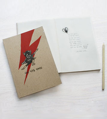 Gongjang в PichShop: эко-дизайн привычных вещей. Изображение № 3.