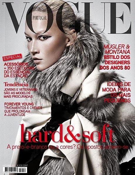 Обложки Vogue: Австралия, Португалия и Япония. Изображение № 5.