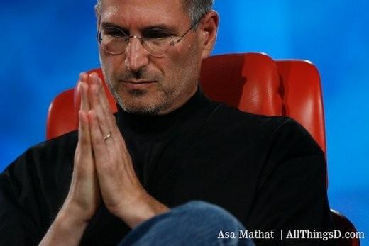 Билл Гейтс и Стив Джобс. Изображение № 12.