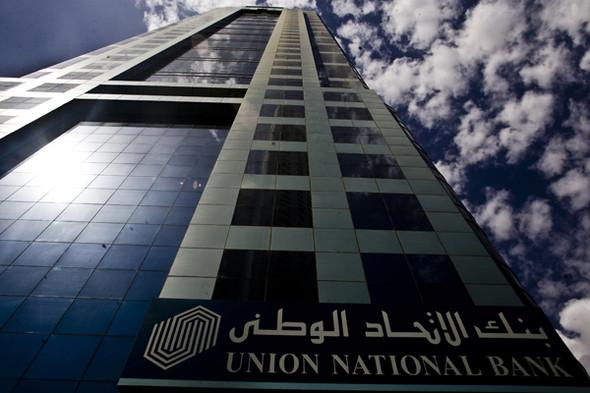 Изображение 55. United Arab Emirates.. Изображение № 55.