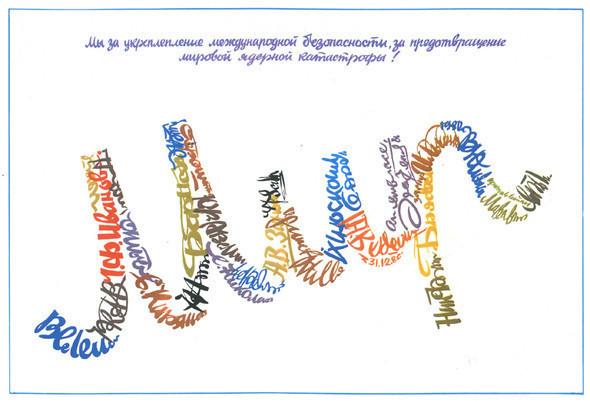 Искусство плаката вРоссии 1884–1991 (1985г, часть 6-ая). Изображение № 5.