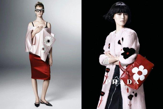 Max Mara, Prada и другие марки выпустили новые кампании. Изображение № 15.