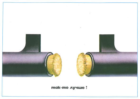 Искусство плаката вРоссии 1884–1991 (1985г, часть 6-ая). Изображение № 3.